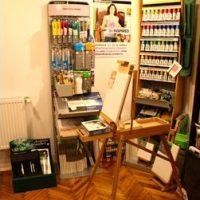 Atelier 17